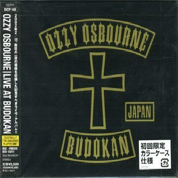 Ozzy Osbourne - Live At Budokan (Japanese Edition) (2002)