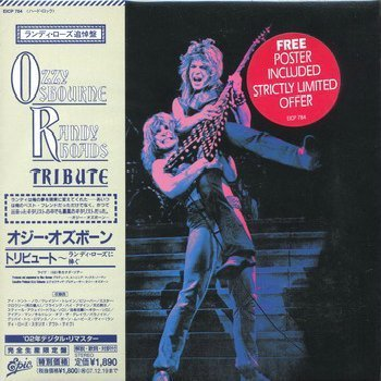Ozzy Osbourne - Randy Rhoads Tribute (Remastered Japanese Edition) (1987)