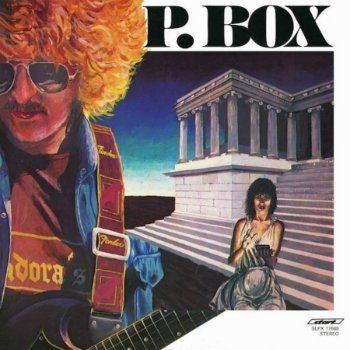 Pandora's  Box - Pandora's  Box (1982)