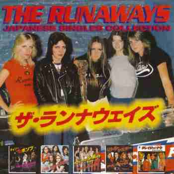 The Runaways - Japanese Singles Collection