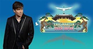 Eric Martin (Mr.Big) - Live over Japan DVD