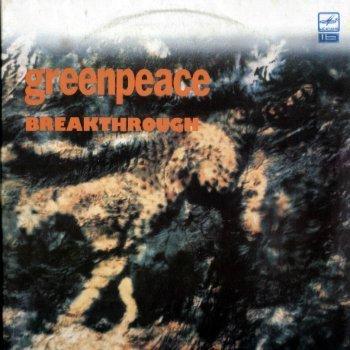VA - Greenpeace - Breakthrough (2LP) (1988)