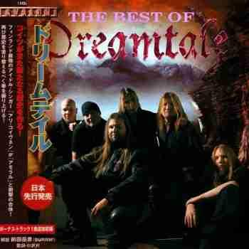 Dreamtale - The Best 2015
