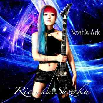 Rie a.k.a. Suzaku - Noah's Ark