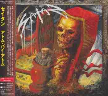 Satan - Atom By Atom (Japan Edition)