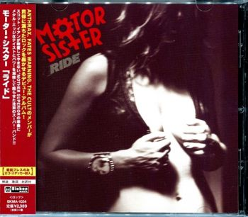 Motor Sister - Ride (Japanese Edition) (2015)