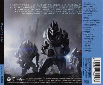 Battle Beast - Battle Beast [Japan Edition] back
