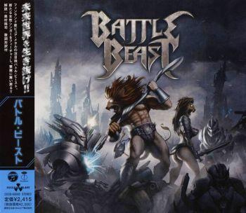 Battle Beast - Battle Beast [Japan Edition] front