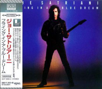 Joe Satriani - Flying In A Blue Dream [Japan Remaster Blue-SpecCD2] (2016) SICP-30915