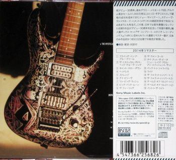 Joe Satriani - Flying In A Blue Dream [Japan Remaster Blue-SpecCD2] (2016) back