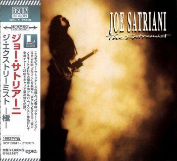Joe Satriani - The Extremist [Japan Remaster Blue-SpecCD2] (2016) SICP-30916