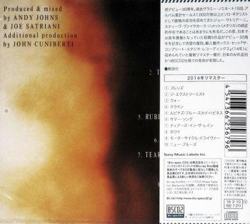 Joe Satriani - The Extremist [Japan Remaster Blue-SpecCD2] (2016) back