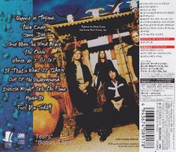Mr. BIG - Hey Man [Japanese SHM-CD LTD Release +4] back