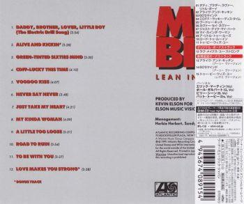 Mr. BIG - Lean Into It [Japanese Remaster SHM-CD LTD Release +4] back