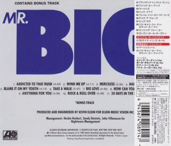 Mr. BIG - Mr. Big [Japanese SHM-CD LTD Release +3] Back