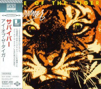 SURVIVOR - Eye Of The Tiger [Japan BSCD2 remastered - SICP 30392] Front OBI