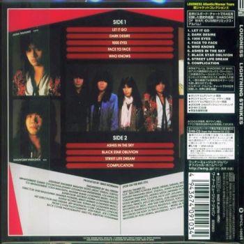 LOUDNESS - Lightning Strikes [Japan SHM-CD remastered LTD] Out Of Print - back