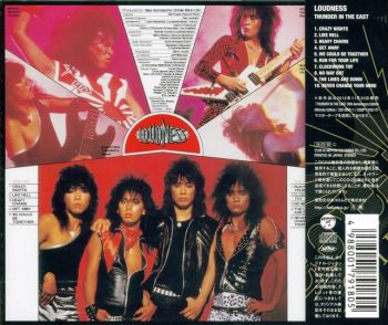 LOUDNESS - Thunder In The East [Japan remastered] back