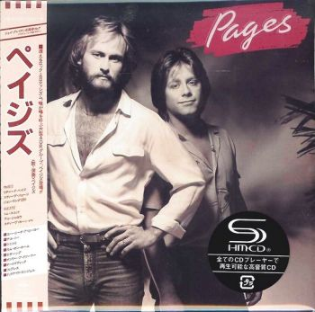 PAGES - Pages [Japanese remaster SHM-CD 2014] front