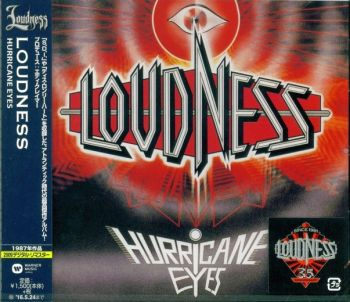 LOUDNESS - Hurricane Eyes (English Version) [Japanese remastered reissue 2015] front