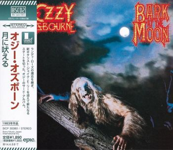 OZZY OSBOURNE - Bark At The Moon [Japan Blu-Spec CD2 remastered +2] front