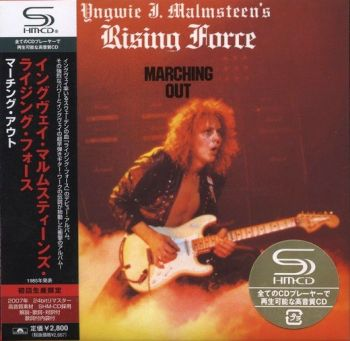 YNGWIE MALMSTEEN - Marching Out [Japan SHM-CD remastered MiniLP] Front