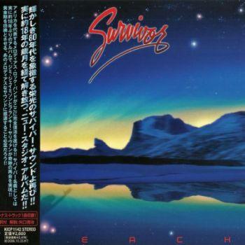 1477205188_survivor-2006-jap-1