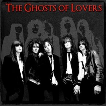 the-ghots-of-lovers-album-cover-e1478055536804